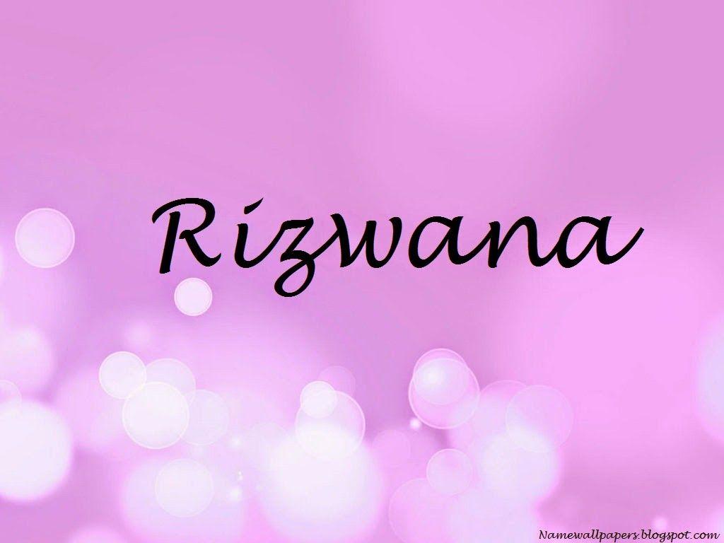rizwana name new