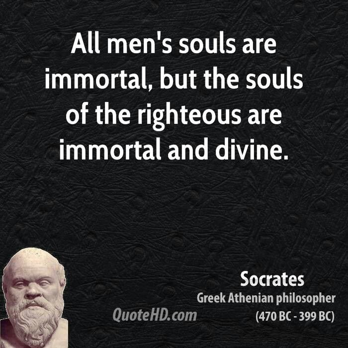Socrates Quote All Men Quotes I Like Pinterest Quotes Inspiration Famous Philosophy Quotes