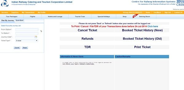 Irctc Login Process Eticketing Page Train Enquiry Pnr Tourism
