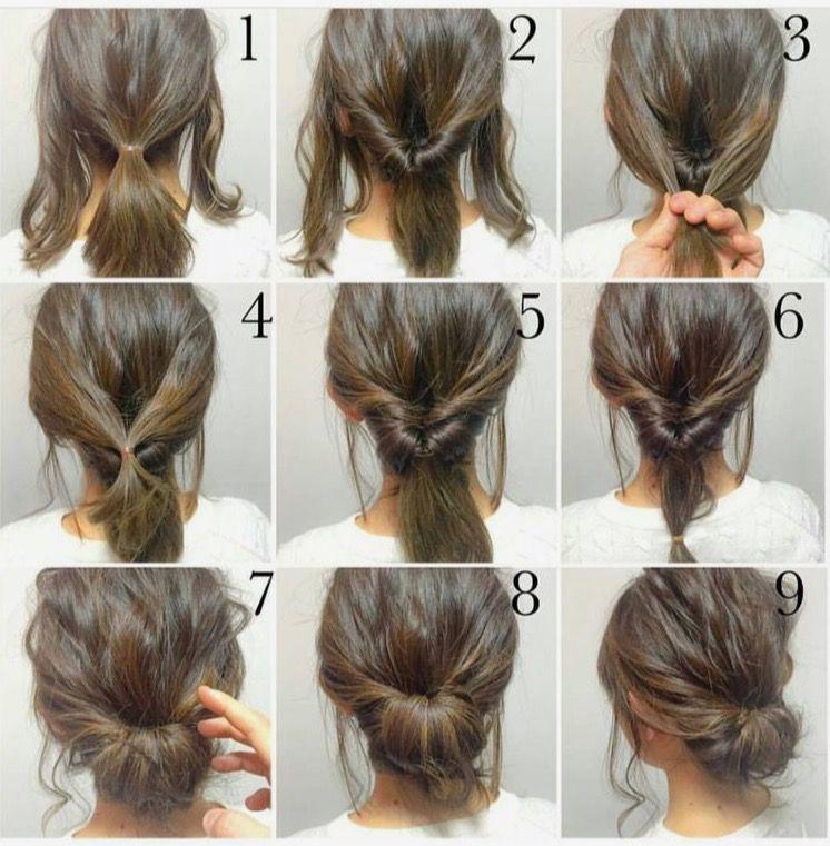 Easy Elegantly Messy Bun Hairstyles Hair Hair Styles Short