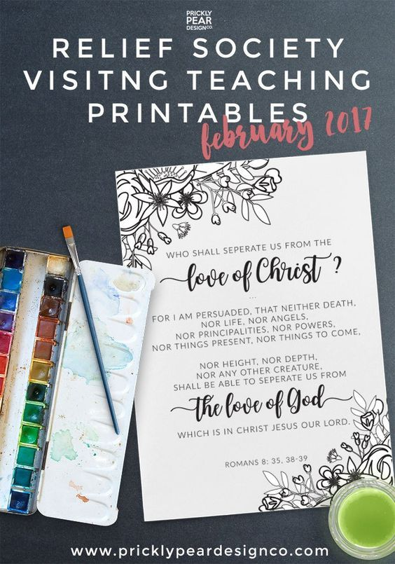 Relief Society Visiting Teaching Printable   February 2017   DIY in 30 minutes or less
