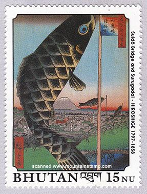 Suido Bridge and Suruga Hill of the series 100 view of Edo by Hiroshige stamp issued by Bhutan 1990