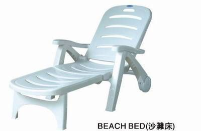 Pool Plastic Lounge Chairs