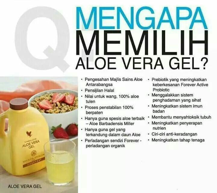 Why We Should Choose This Aloe Vera Gel It Help Us To Clean Our