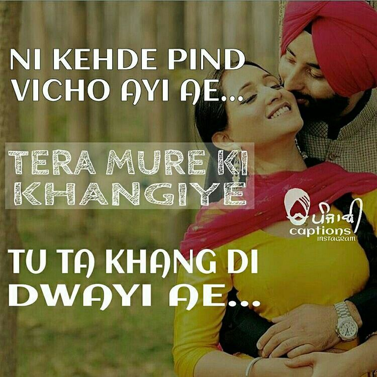 Punjabi Love Quotes, Punjabi Captions, Couple Quotes, Quotes Pics, Qoutes,  Punjabi Couple, Romantic Quotes, Attitude, Bae