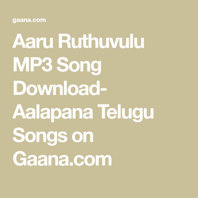 Aaru Ruthuvulu MP3 Song Download- Aalapana Telugu Songs on