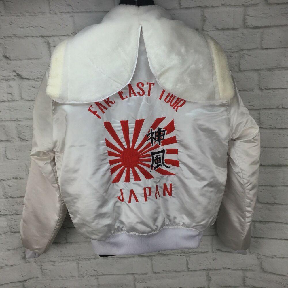 Vintage Japan Far East Tour White Satin Bomber Jacket Gi Owned From 60 S Dragon Unbranded Bomber Satin Bomber Jacket Bomber Jacket Jackets [ 1000 x 1000 Pixel ]