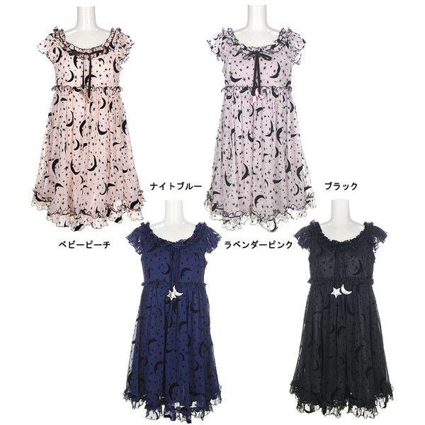 Milky white colour dress
