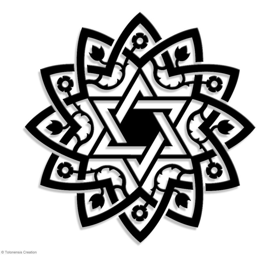 Jewish mandala coloring pages - Metal Ornament Magen David Jewish Art 40 Cm Et Plus 16 And