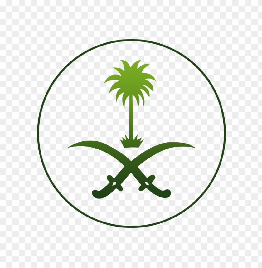 المملكة العربية السعودية Png Image With Transparent Background Png Free Png Images Printable Islamic Art Wpap Art Art Wallpaper