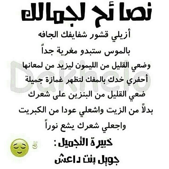 Pin By Safert Al Ahzan On اصدقائي Math Math Equations Lol
