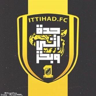 الاتحاد Team Logo Sport Team Logos Logos
