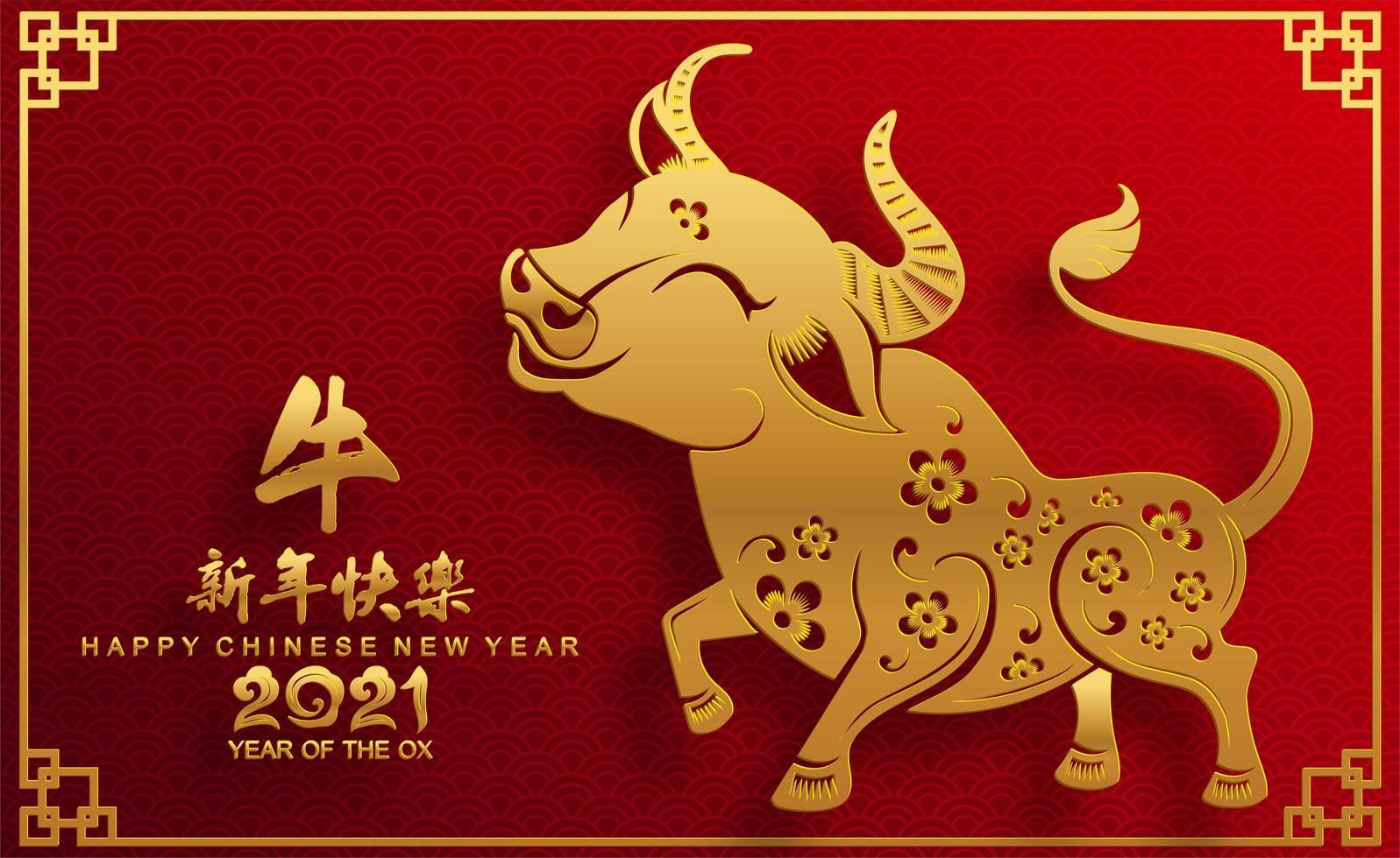 Chinese New Year 2021 Design With Golden Ox Chinese New Year Chinese New Year Card Happy Chinese New Year