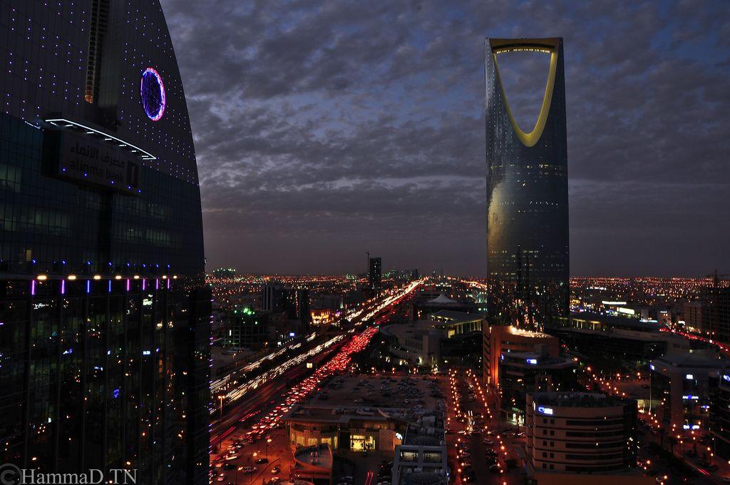 Riyadh Tower Saudi Arabia Saudi Arabia Tourism Riyadh Tourism