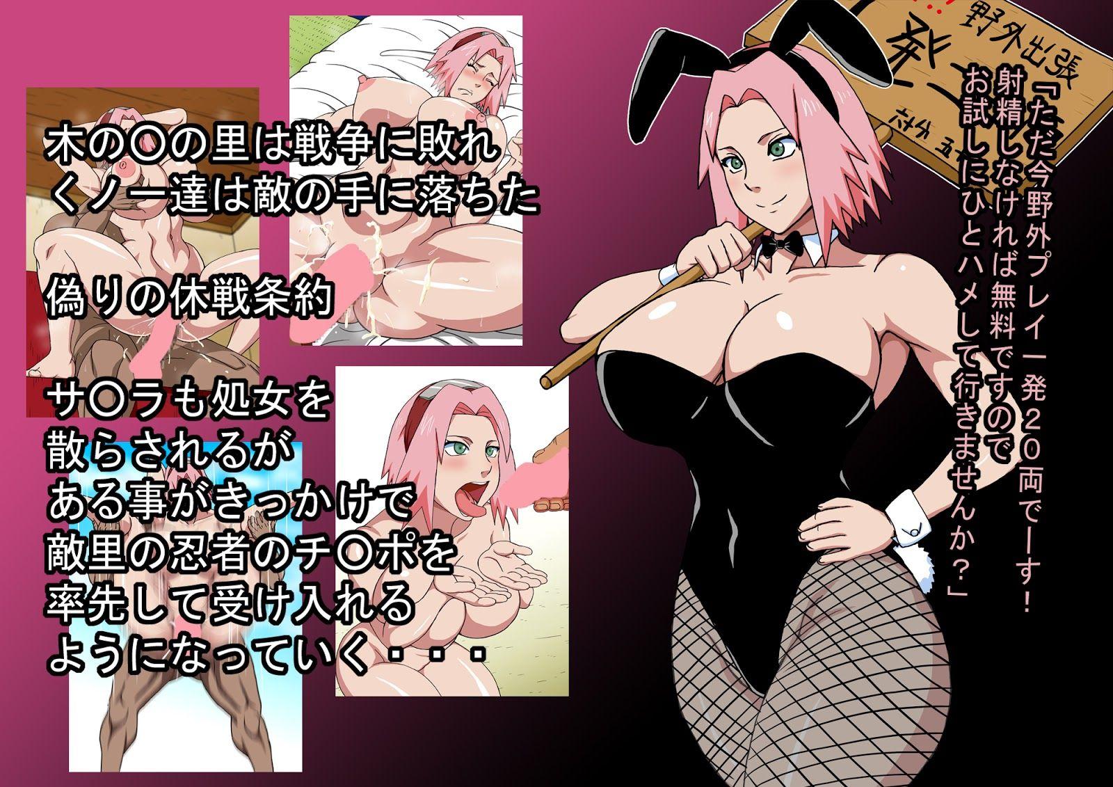 very hot sexe girl