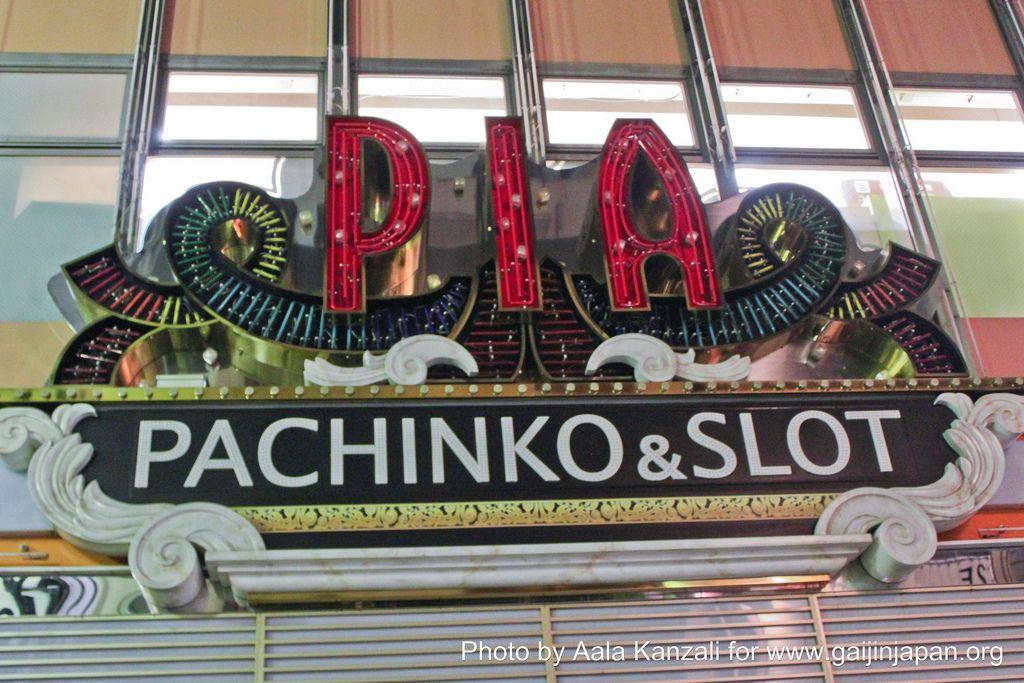 Les pachinko au Japon : un jeu d'argent n'en étant pas un | Un Gaijin au Japon