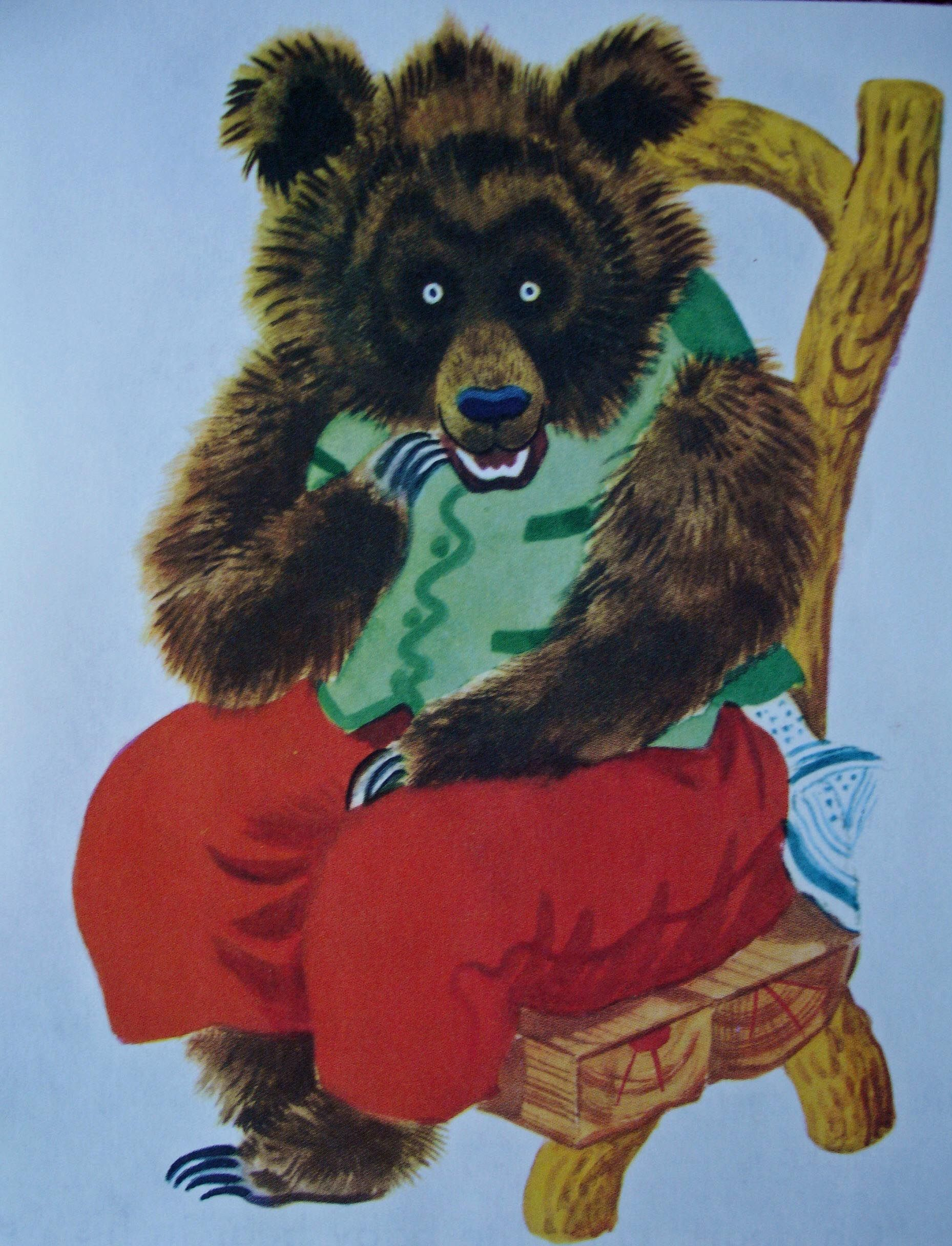 The Three Bears A Little Golden Book Illustrated By F