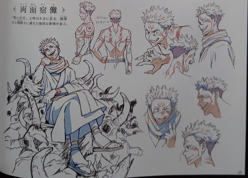 Anime Setting Material I M So Hyped For Sukuna Domain Expansion Jujutsukaisen Jujutsu Anime Anime Character Design