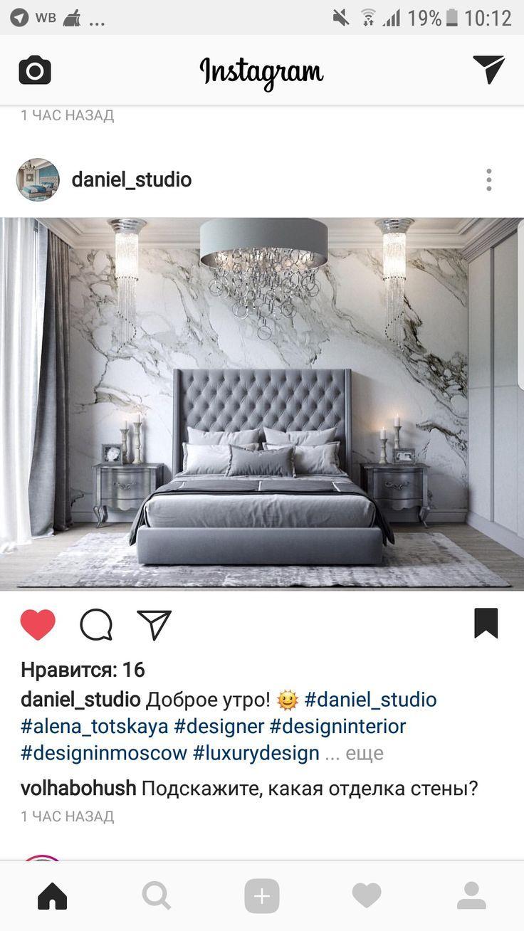 Pin Von Julia Auf Homespiration Luxusschlafzimmer Schlafzimmer
