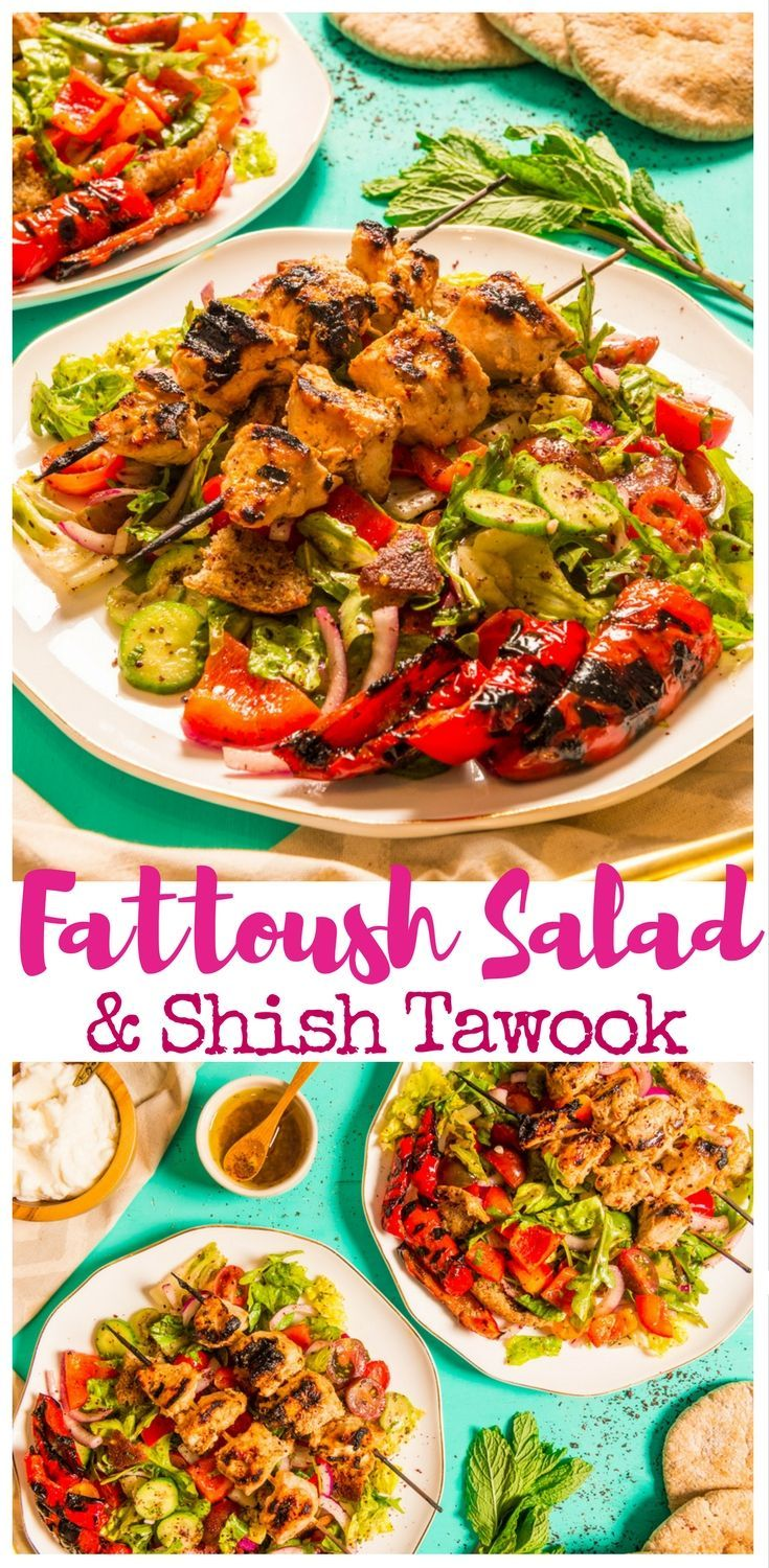 Fattoush salad and shish tawook recipe clean eating