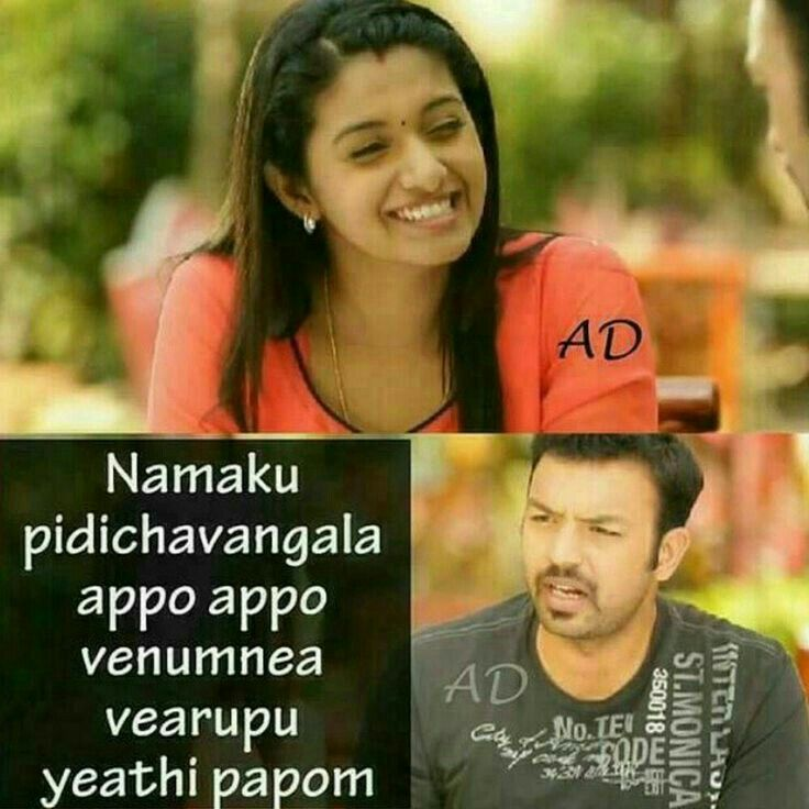 Pin By Jasmin Mini On Piditha Kavithaigal Pinterest Quotes Love