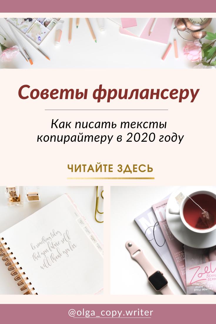 Сайт фрилансеров тексты удалённая работа в волгограде