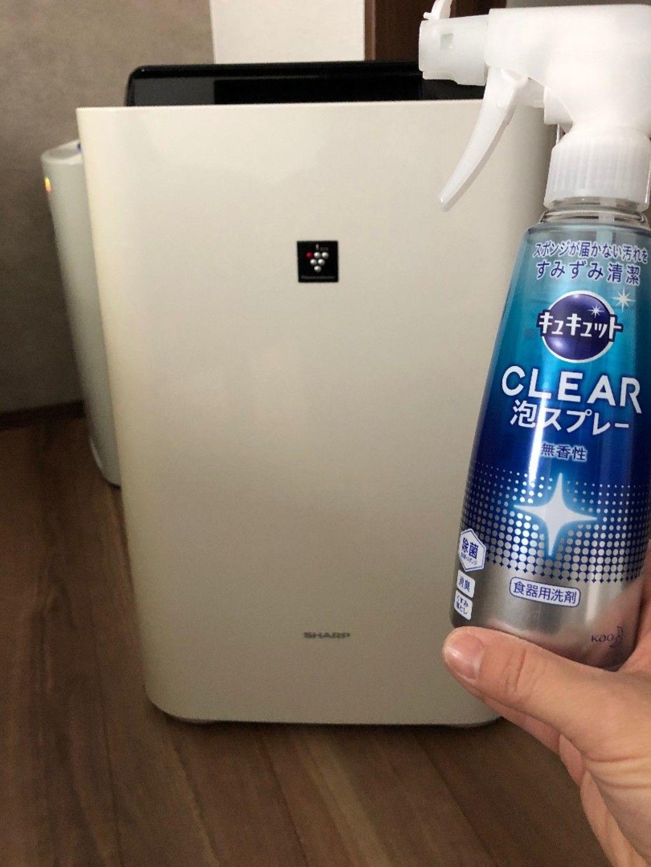 空気清浄機の掃除を簡単にしてくれる洗剤 加湿器 掃除 掃除 鏡 掃除