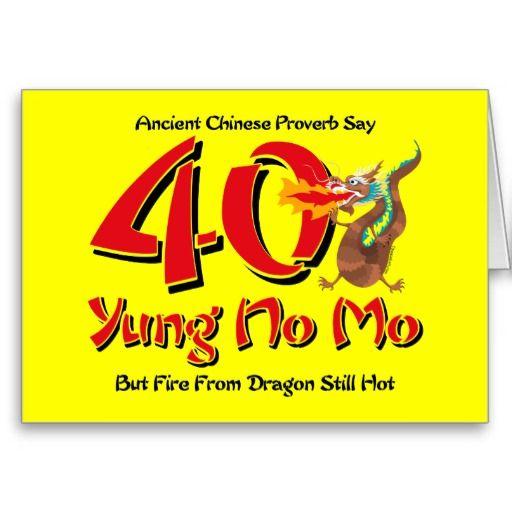 Yung No Mo 40th Birthday Card Zazzle Com In 2021 40th Birthday Quotes 40th Birthday Cards 40th Birthday Wishes