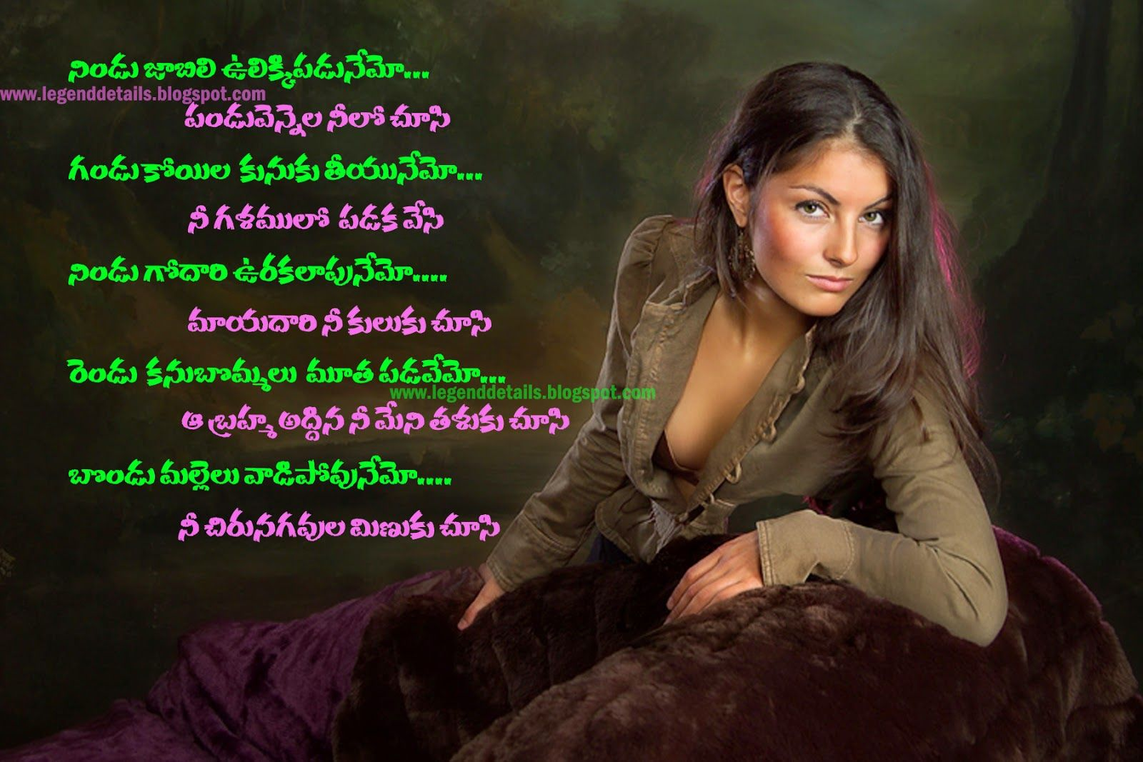 love quotes for her in telugu images HNmdQkDqp