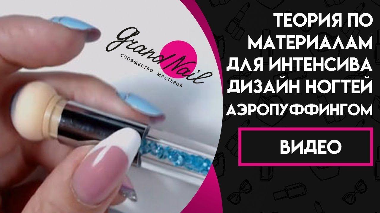 дизайн ногтей с камифубиками видео 6