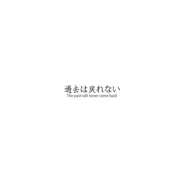 Japanese Quote Tumblr We Heart It Liked On Polyvore