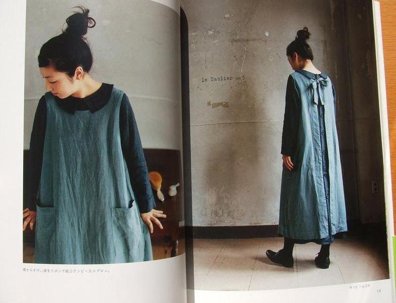 patron robe tablier - Recherche Google | бохо-переделки | Robe ...