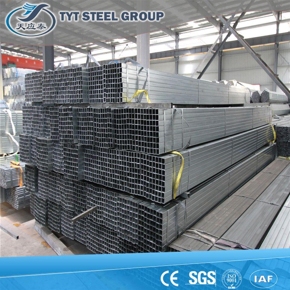 Pre Galvanized Low Carbon Square Steel Tube For Furniture