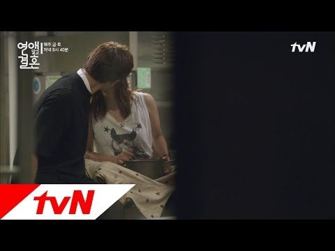 Marriage not dating ep 6