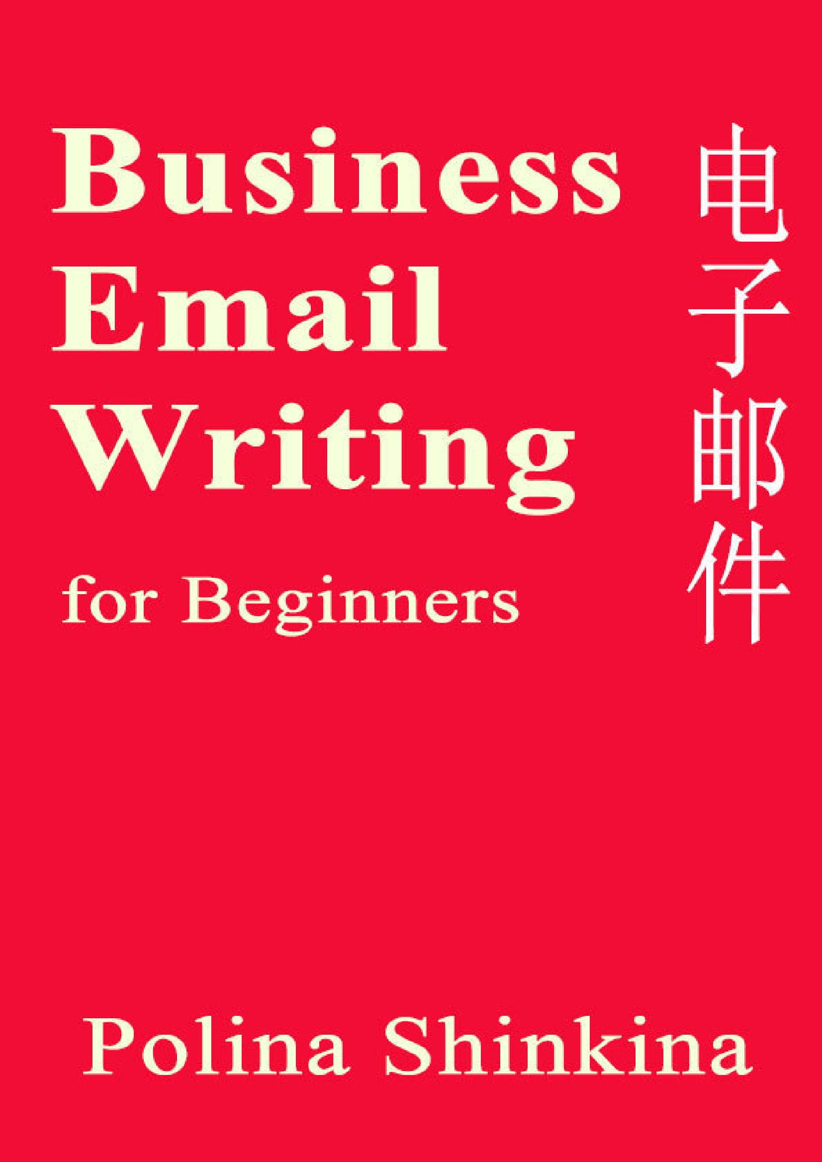 beginner, bill, business, characters, Chinese, commerce