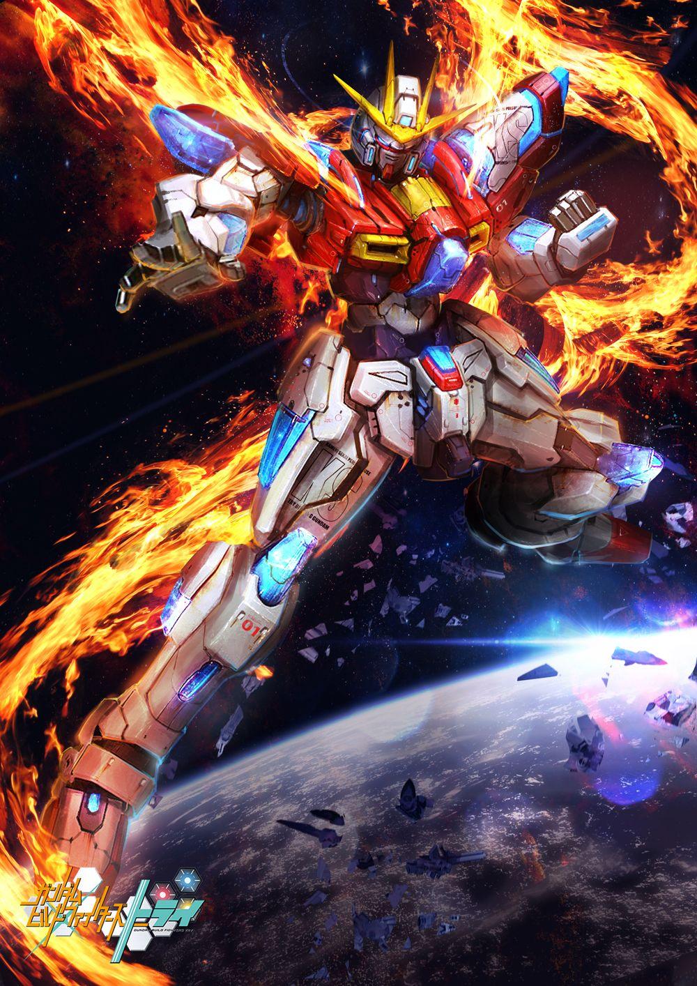 Gbf T Try Burning Gundam By Thedurrrrian Deviantart Com On