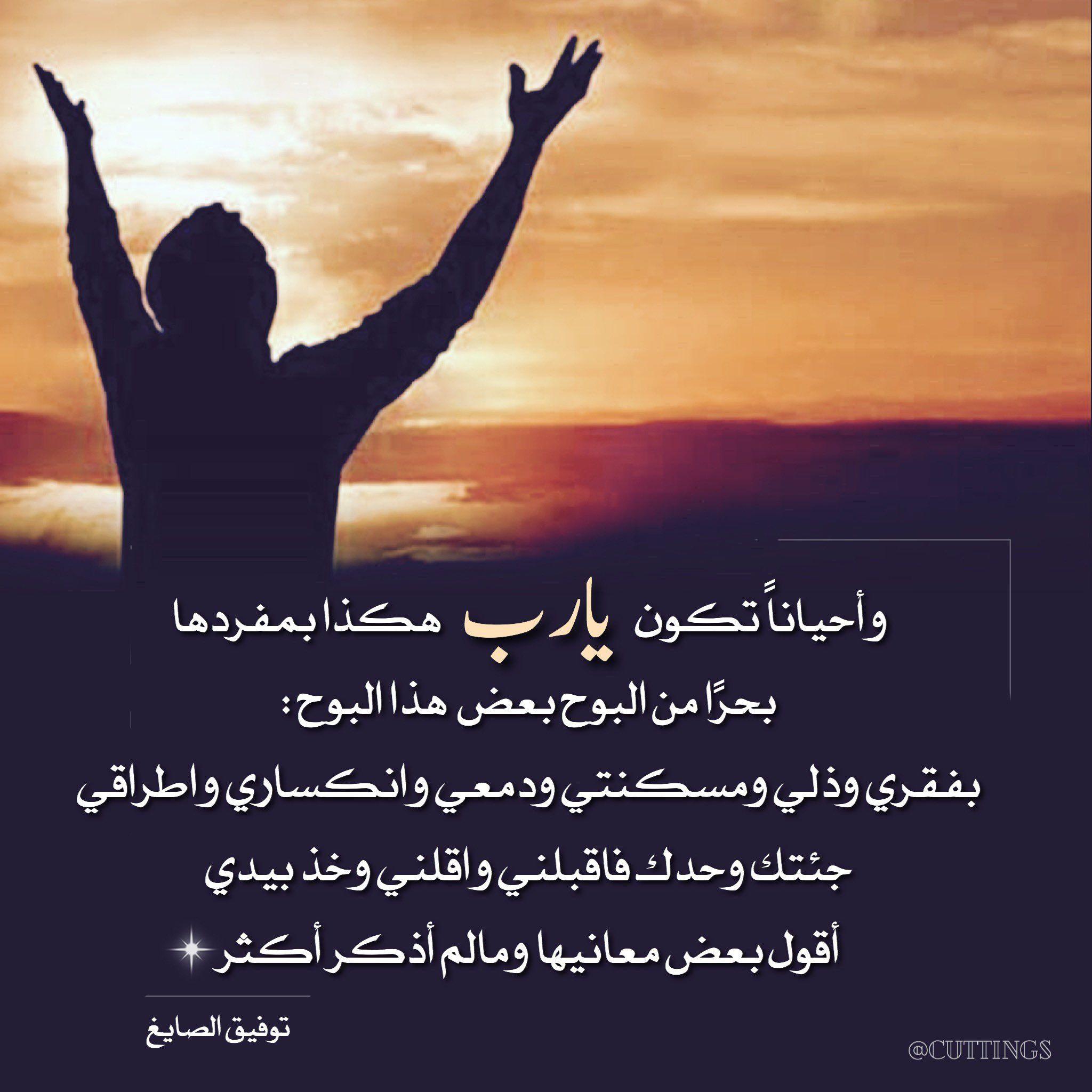 Pin By القيصر Abu Wesam On مقتبسات إسلامية Okay Gesture