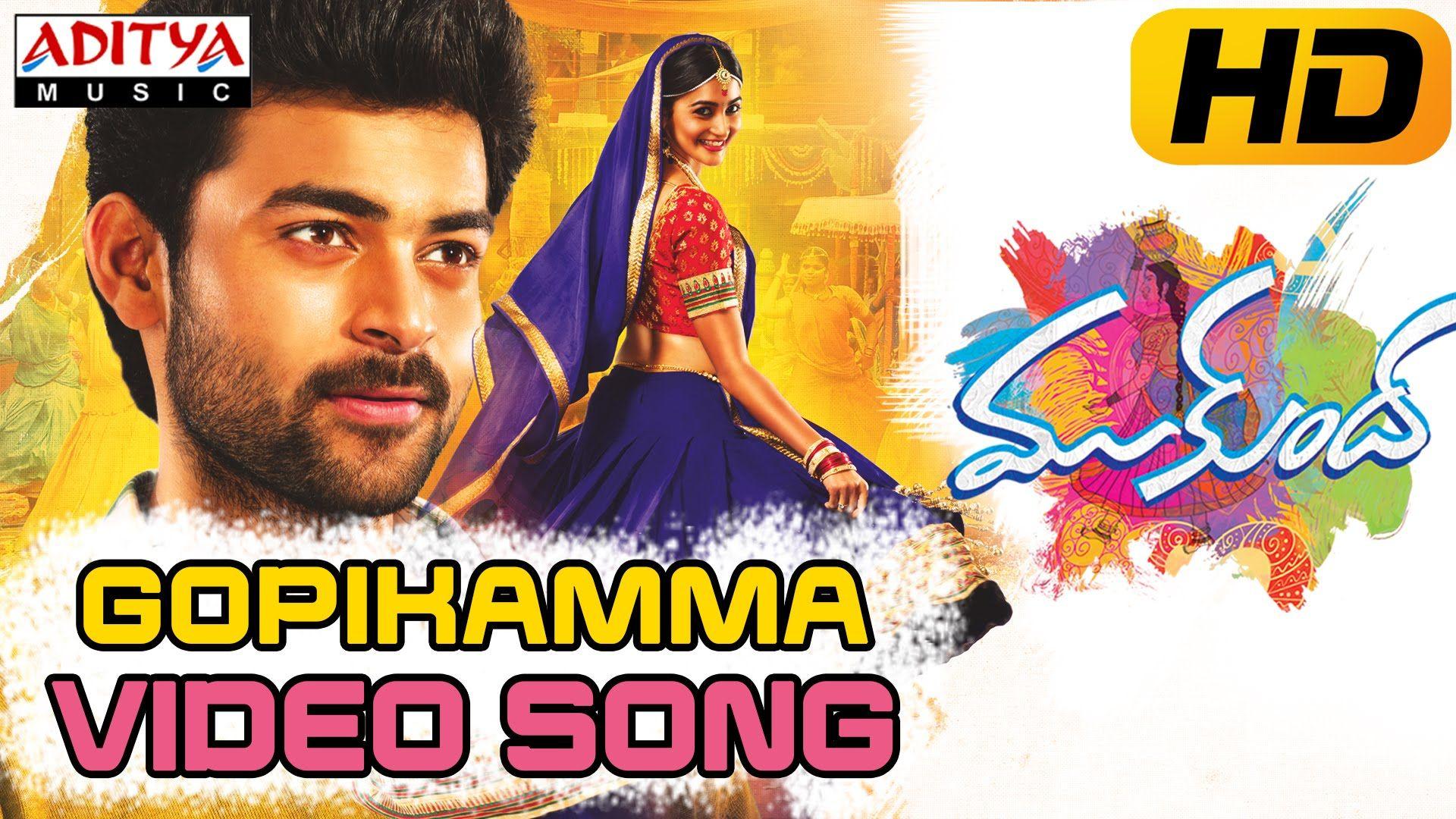 Gopikamma Full Video Song Mukunda Movie Varun Tej Pooja Hegde Songs Movie Songs Varun Tej