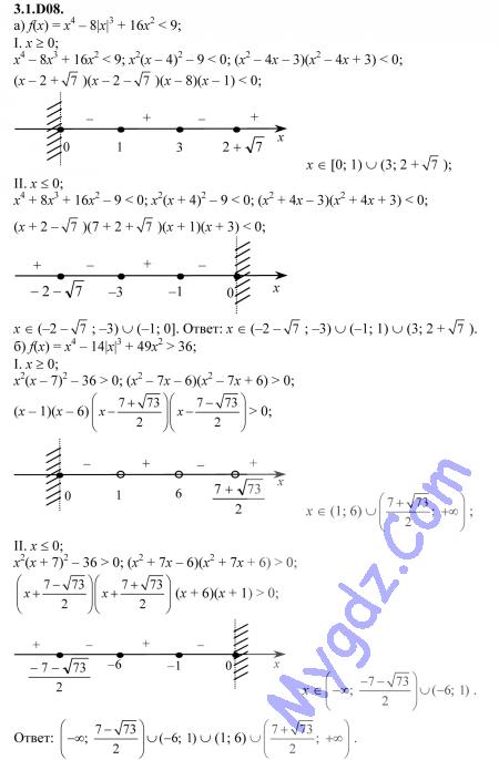 Онлайн решебник по математике 3 класса кочина
