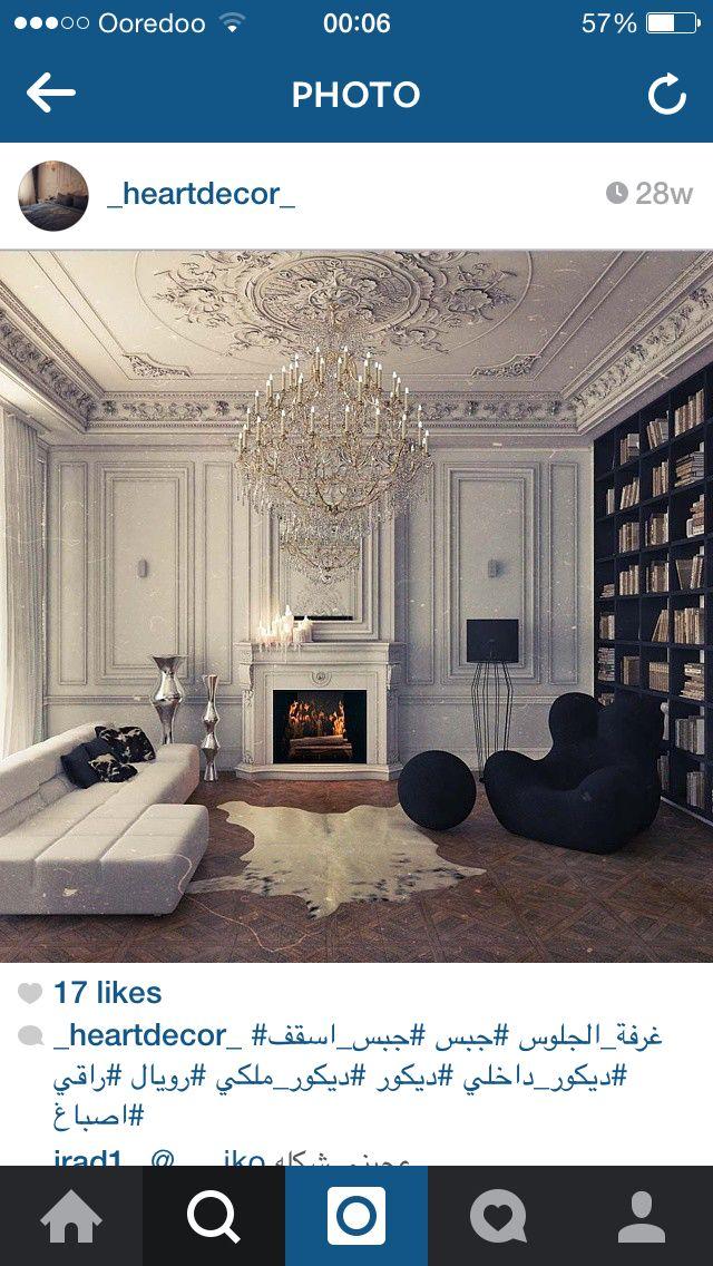 جبس براويز سقف Interior Design Living Room Living Room Designs Elegant Home Decor