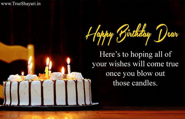 Happy Birthday Images In Hindi English Shayari Wishes Quotes