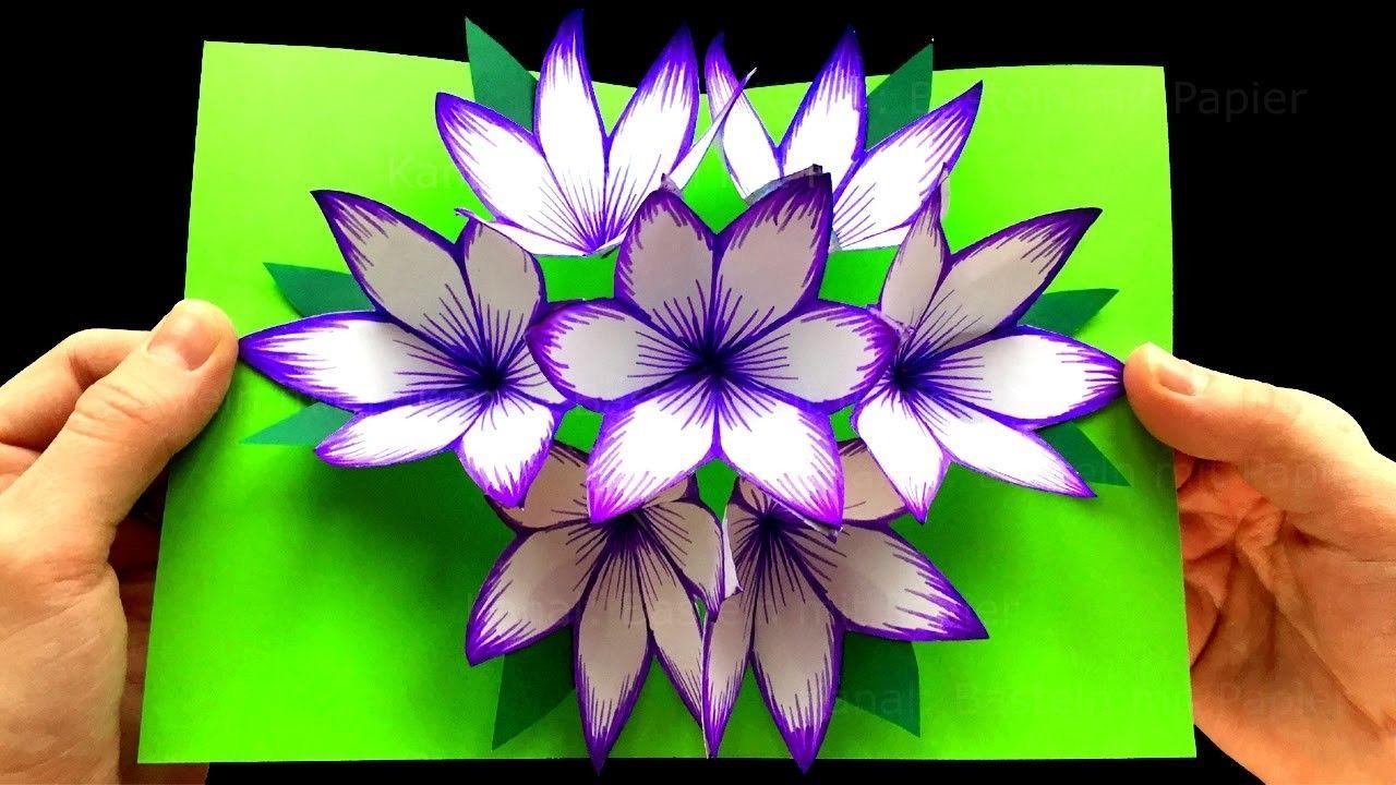 Открытка внутри букет цветов оригами, днем