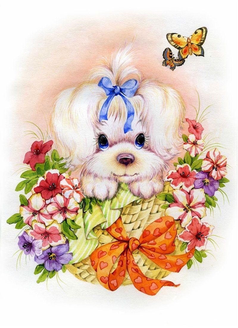 Открытки с днем рождения изображение собаки