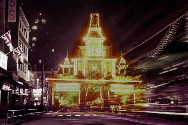 1959 Arch Erected for Duke of Edinburgh's Visit / Nathan Road | Fair grounds. Hong kong. Edinburgh