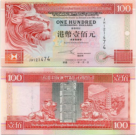 Hong Kong 100 Dollars 1 1 2001 Lions City Pagoda Billetes Billetes Del Mundo Dinero