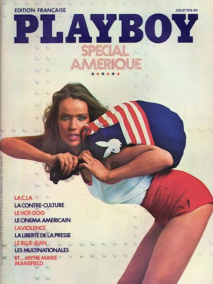 Playboy France July 1976 Cover: Veruschka von Lehndorff (Vera Gräfin von Lehndorff-Steinort)