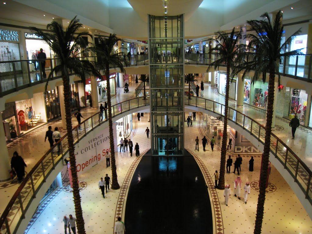 Riyadh Gallery Mall Riyadh Gallery Saudi Arabia