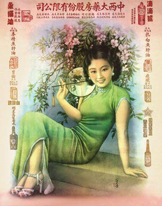 1930s Shanghai Art Deco Poster Of A Woman Wearing A Green Qipao