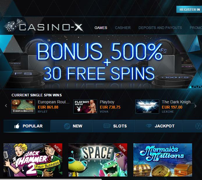 X-casino кулинария щука рулетка