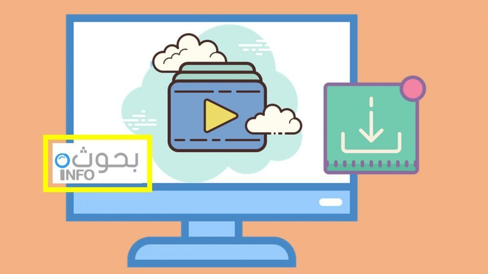 برنامج تحميل فيديو من اليوتيوب للكمبيوتر ومن أي موقع بسهولة وسرعة فائقة Family Guy Fictional Characters Character